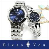 [6n][お取り寄せ]セイコー セレクション ペアウォッチ ソーラー電波時計 SEIKO SBTM185-SWFH069 68,0 【ペアウォッチ カップル ブランド ウォッチ 腕時計】