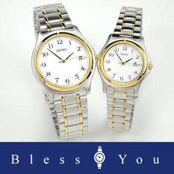 セイコー/スピリット/ペアウォッチ/日本製/SCXA010_SSXV010/国内送料無料/ペアウォッチ/腕時計/ペア/ウォッチ/カップル/ブランド