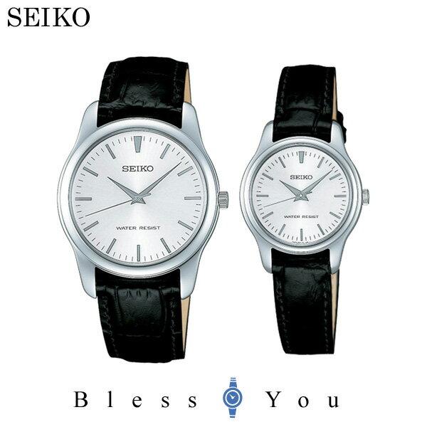 腕時計, ペアウォッチ  2 SCXP031-SSXP001 30,0