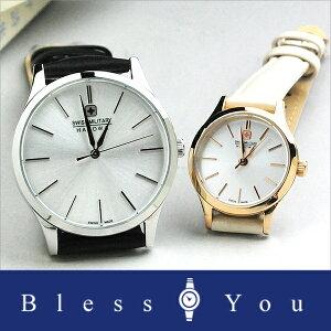 スイスミリタリーペアウォッチプリモ(sv&wh)レザーバンド【腕時計ペアカップルブランドウォッチ】/SWISSMILITARYPRIMOML412-ML41330,0