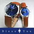 ホワイトデー スイスミリタリー ペアウォッチ プリモ(blue) レザーバンド 【】腕時計 ペア カップル ブランド ウォッチ】/ SWISS MILITARY PRIMO ML420-ML421 30,0 *この商品は名入れできません
