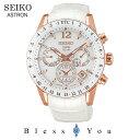 SEIKO ASTRON セイコー 腕時計 レディース ソーラー電波 GPS アストロン 5Xシリーズ SBXC004 300,0