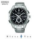 セイコー ブライツ SEIKO BRIGHTZ 電波 ソーラー 電波時計 腕時計 メンズ SAGA193 100,0