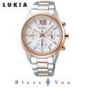 SEIKO LUKIA セイコー 腕時計 レディース ソーラー ルキア SSVS040 42,0