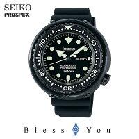 セイコープロスペックス腕時計マリーンマスターSBBN025電池式クオーツ新品お取寄品メンズ220,0