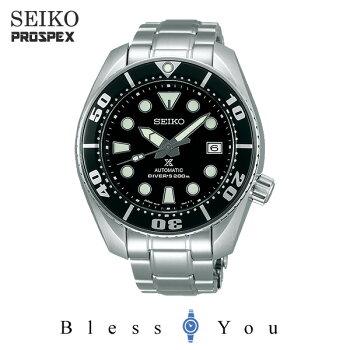 セイコープロスペックス腕時計ダイバースキューバSBDC031メカニカル自動巻(手巻つき)新品お取寄品メンズ60,0