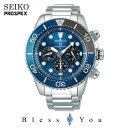 SEIKO PROSPEX セイコー ソーラー 腕時計 メンズ プロスペックス ダイバースキューバ 2019年5月 SBDL059 56,0