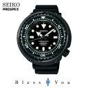 セイコー プロスペックス 腕時計 マリーンマスター SBDX013 メカニカル 自動巻(手巻つき) 新品お取寄品 メンズ 350,0