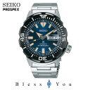 SEIKO PROSPEX セイコー メカニカル 腕時計 メンズ プロスペックス ダイバースキューバ 2019年5月 SBDY033 56,0