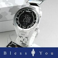 SEIKOSBEL009セイコープロスペックスアルピニスト[新品お取り寄せ]45,0