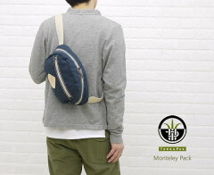 Monteley Pack: Indigo