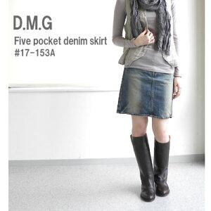 【10002268】D.M.G(ドミンゴ) 5ポケットデニムスカート・17-153A-1271201【楽ギフ_包装】