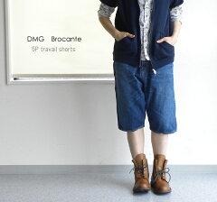 *SUMMER SALE開催中♪*【送料無料】4月16日再入荷!ドミンゴの新ライン「Brocante」☆【1001203...