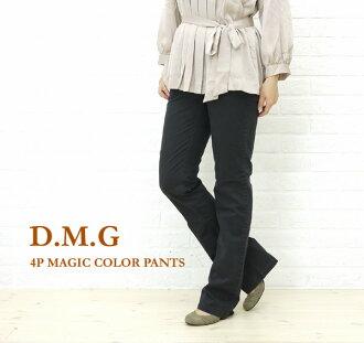 Domingo D.M.G 4 p DMG magic pants (color) 13-635 s-1271301