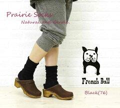 【メール便可能】French Bull(フレンチブル) リネンプレーリーソックス(新色)・110-132【100101...