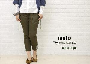 【10019297】【50%OFF】ISATO DESIGN WORKS(イサトデザインワークス) コットンテーパードパンツ・ILP-23132-2251102【楽ギフ_包装】