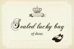 【送料無料】【福袋】2012 Sealed lucky bag of shoes(\10,000)・12SHOES-10000//