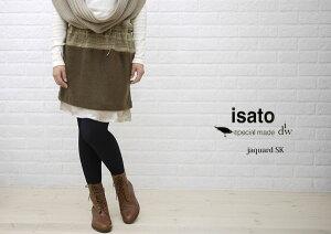 【10019751】【50%OFF】ISATO DESIGN WORKS(イサトデザインワークス) ジャカードミニSK・ILS-23932-2251102【楽ギフ_包装】