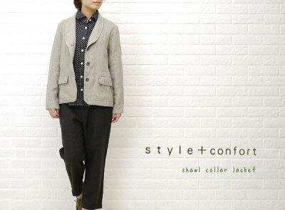 ★全品送料無料!【送料無料】style+confort(スティールエコンフォール) ショールカラーJK・102...