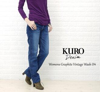 KURO (black) Womens Graphite Vintage Wash 04-GRAPHITE-VW04-2511102