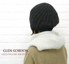 楽天ポイント最大4倍★【メール便可能】GLEN GORDON(グレンゴードン) GEELONGORA RIB BELET・NG...