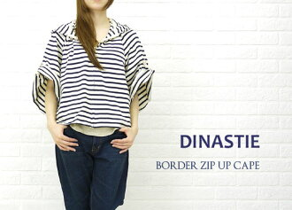 Another BCB note * DINASTIE (dynasty) ボーダージップ UP Cape-12070100723120-0331201