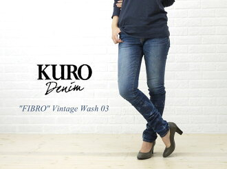 "KURO (black) cotton polyurethane full-length skinny denim pants ""Fibro Vintage Wash 03""-FIBRO-VW03-2511202"