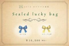 【送料無料】Sealed lucky bag・SLB114【数量限定】Sealed lucky bag・SLB114【RCP】