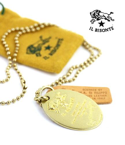 真鍮 プレート ネックレス・5412300497-0061701【レディー...