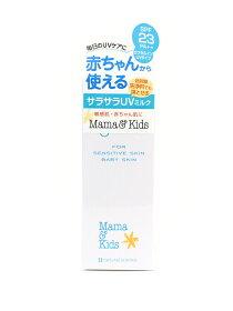 Mama & Kids(ママ&キッズ)・4530025010013のカラー画像