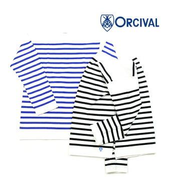 【オーチバル・オーシバル ORCIVAL】コットン ラッセルボーダー ボートネック Tシャツ カットソー・6101-0321801【メンズ】【JP】