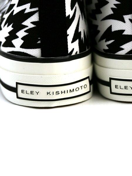 ELEY KISHIMOTO(イーリーキシモト)・7006106の詳細画像