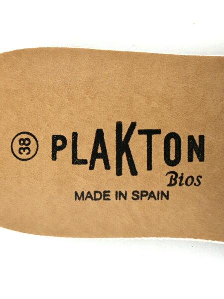 PLAKTON(プラクトン)・575444の詳細画像