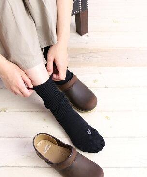 【ファルケ FALKE】ウール 靴下 ショートソックス WALKIE・16480-0321802【メール便可能商品】[M便 5/5]【メンズ】【レディース】【JP】【■■】【クーポン対象外】