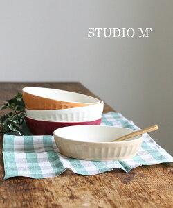 【スタジオエム studio m'】半磁器 グラタン皿 GRATIN・GRATIN-2732101【レディース】【1F-W】