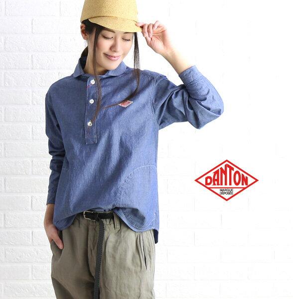 DANTON (ダントン) レディース シャンブレー ラウンドカラープルオーバーシャツ[JD-3564 COC]