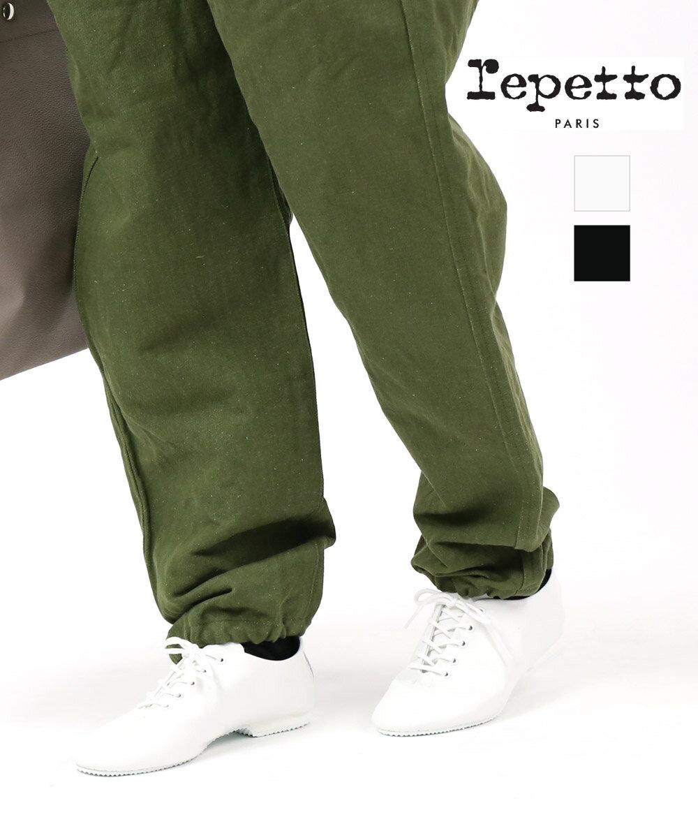 repetto(レペット)『Jazz(ジャズ)』