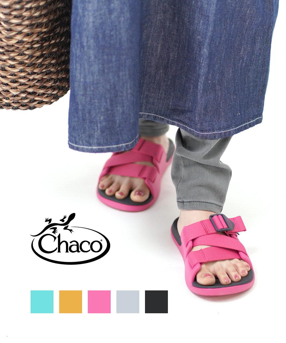 画像1: Chaco(チャコ)のリラックスサンダルCHILLOS SLIDE(チロススライド)をご紹介!
