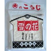 塩麹・甘酒作りに。国産米100%の白米で作った糀を低温乾燥しました。【あす楽対応】【冬季限定...