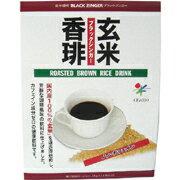 玄米パワーをまるごといただくコーヒー!ミネラル豊富、お茶感覚で摂取!玄米をコーヒー感覚で...