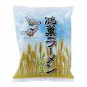 鴻巣ラーメン タンメンしお味 102g 高橋製麺