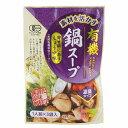 創健社 素材を活かす 有機鍋スープ しょうゆ味 66g(22g×3袋) 創健社
