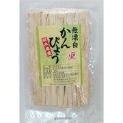 【スーパーセール特価】かんぴょう 40g 恒食