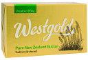 ビーライフショップで買える「NZ産 グラスフェッドバター ウエストランド無塩バター 250g×8個セット」の画像です。価格は4,837円になります。