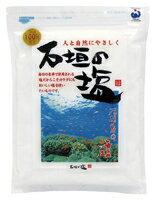 石垣の塩 オーサワジャパン 500g