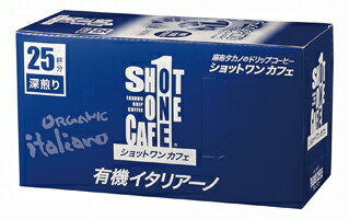 コーヒー, ドリップバッグ  175g(7g25)10