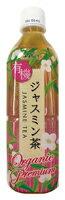 有機ジャスミン茶(ペットボトル) オーサワジャパン 500ml×10個