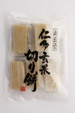 【おせち】仁多玄米切り餅(個包装) 300g(約6個) 常温 創健社