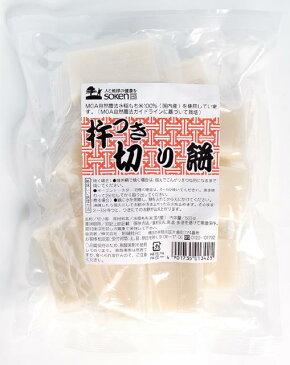 【おせち】杵つき切り餅(白・個包装) 500g(約10個) 常温 創健社