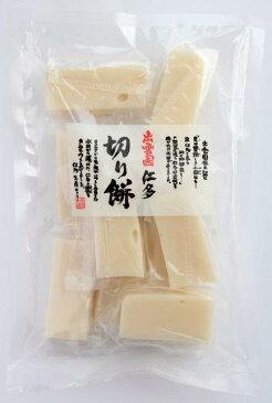 【おせち】仁多切り餅(白・個包装) 500g(約10個) 常温 創健社